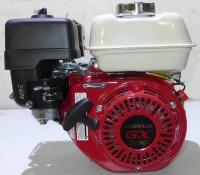 Honda Industrie Motor ca. 5,5 PS(HP) (früher 6,5 PS)...