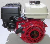 Honda Industrie Motor ca. 3,5 PS(HP) (früher 4 PS)...