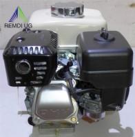 Honda Industrie Motor ca. 3,5 PS(HP) (früher 4 PS) GX120 Serie Welle 18/53 mm